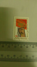 Romania 1973 stamp 40 Bani Posta Romana 25 De Ani De La Infaptuirea Unitatii