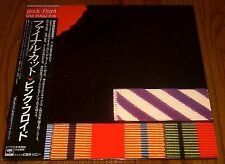 PINK FLOYD THE FINAL CUT ORIGINAL JAPAN LP WITH OBI 1983