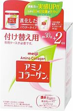 2016 New!! MEIJI Amino Collagen Powder Refill 96g 30+2 Days Japan Import