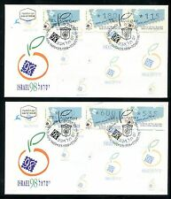 Israel FDC,  World Stamp EXhibition 1998 Tel-Aviv. x21868