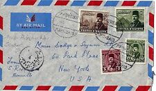 EGYPT 1948 US PALESTINE WAR CENSORED COVER PAQUEBOT CANCELS POSTED ABOARD SHIP