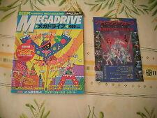 SEGA BEEP MEGADRIVE REVUE ISSUE MAGAZINE JAPAN IMPORT APRIL 1992 04/92!