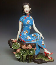 Chinese Porcelain Dolls Ceramic Woman Figurine Limited Masterpiece LARGE 13""