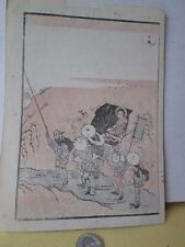 Vintage Print,HIKING GROUP,Budda,Japanese