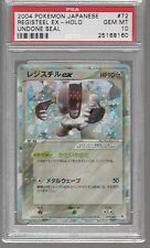 2004 UNDONE SEAL 72 REGISTEEL EX PSA 10 JAPANESE POKEMON HIDDEN LEGENDS 1 OF 1