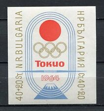 33761) BULGARIA 1964 MNH** Olympic Games Tokyo S/S