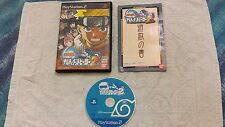 NARUTO NARUTIMATE HERO 2, SONY PLAYSTATION 2/PLAY2/PS2, GIAPPONESE/JAP/IMPORT/JP