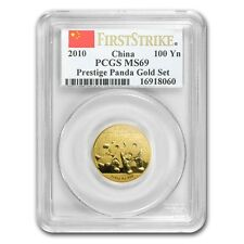 2010 China 1/4 oz Gold Panda MS-69 PCGS (FS) - SKU #89367