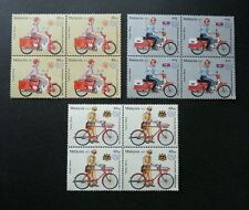 Postman's Uniform  Malaysia 2012 Vehicle Bicycle Motorcycle (stamp block 4) MNH
