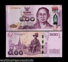 THAILAND 500 BAHT P125 2014 KING BHUMIBOL ADULYADEJ UNC CURRENCY MONEY BANK NOTE