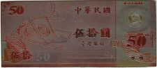 Taiwan Chine China Train Zug Banque Centrale 50 Yuan 1999 Plaque Or Gold Foil