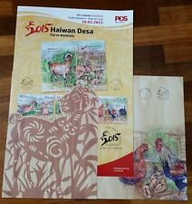FREE Poster Lunar Year of the Goat Farm Animals Malaysia 2015 folder autographed