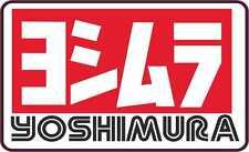Motor Sport Motorbike Vinyl Decals Yoshimura Motorsport Motogp Exterior Stickers