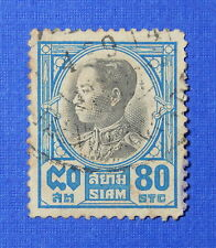 1928 THAILAND 80 SATANG SCOTT# 214 MICHEL # 206 USED                     CS22102