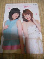 Atsuko Maeda &Minami Takahashi  MousePad JAPAN LIMITED!