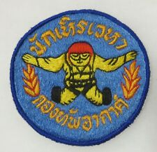 ORIGINAL Vintage THAILAND PARACHUTE FREE FALL PATCH, THAI Made