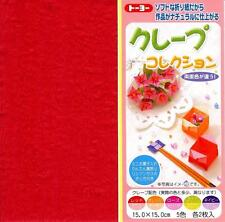 10 Sheets Japanese Origami Paper - Duo Crepe 6 Inches #1976 S-3604