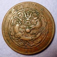 Qing Dynasty Emperor Guang Xu, Dragon Copper 1908 Jiangnan Nanjing Mint Kiangnan