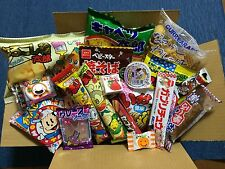20 Piece DAGASHI Box Set Japanese Candy / Gum / Sweets / Snacks / Wagashi / Gift