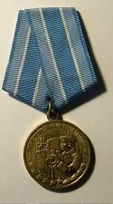 Russian Soviet medal Restoration of Southern Black Metallurgy Industry