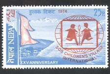 Nepal 1974 SOS Children's Village/Welfare/Health/Animation 1v (n38912)