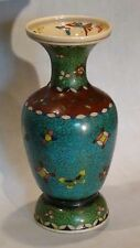 "ANTIQUE 19C JAPANESE PORCELAIN W/ CLOISONNE WIRE ENAMEL VASE""BUTTERFLIES""SIGNED"