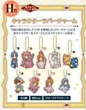 Card Captor Sakura Ichiban Kuji Prize H Rubber Charm 9 set tomoyo li Kerberos