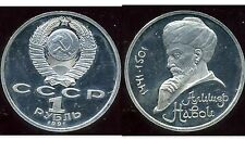 RUSSIE 1 rouble 1991  SPL  ( ALISHER NAVOI )