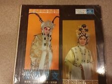 VINTAGE Chinese Cantonese CROWN RECORDS Opera 33-1/3 Hong Kong LT-12-8A