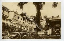(Gy652-460) Ayer Itam Temple, PENANG, Malaysia c1910 EX Tuck