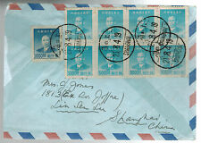 1949 Shanghai China CNAC Airmail Inflation Cover to Australia