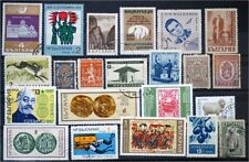 Bulgaria-lot stamps (ST66)