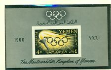 OLYMPIC GAMES ROME 1960 YEMEN NORTH 1960 Olympic Torch block