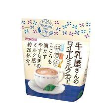 WAKODO Milk Store's Royal Milk Tea 260g