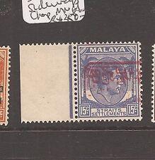 Malaya Jap Oc Singapore SG J96 sideways chop MNH (5daf) WOW!