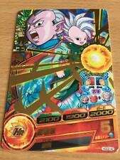 Carte Dragon Ball Z DBZ Dragon Ball Heroes God Mission Part 2 #HGD2-42 Rare