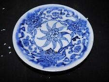 antique chinese porcelain plates chinese plate signed
