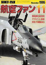 KOKU FAN Nov.1986 Leaders Formation Cuinese MiG Fighters T-28 Trojan Korea War