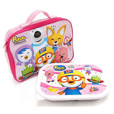 Pororo (Petty Pink) stainless tray lunchbox with bag (standard & sweety)