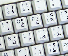 ARABIC TRANSPARENT KEYBOARD STICKERS WITH BLACK LETTERS