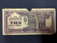 1942 NETHERLANDS EAST INDIES JAPANEESE OCCUPATION TIEN GULDEN NOTE