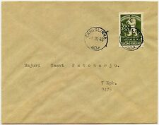 FINLAND EAST KARELIA OCCUPATION NATIONAL RELIEF FUND VFU on ENVELOPE 1943 FDC