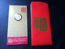 2012 $1 LUNAR SERIES YEAR OF THE DRAGON COIN ON CARD EXCELLENT CONDITION