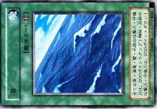 Ω YUGIOH CARTE NEUVE Ω RARE N° LB-49 Umi