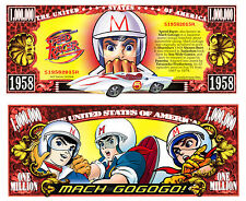 SPEED RACER - Billet MILLION DOLLAR US ! Série Dessin Animé Manga Mach 5 x film
