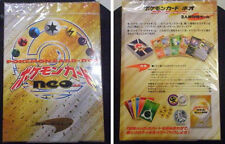 Pokemon Japanese Neo Genesis Set Booster Starter Deck Box/Pack Lugia?