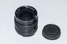 TESTED MC Mir-24N 24H 2/35 35mm f2 lens, Nikon, Kiev, Nikkor. EXCELLENT