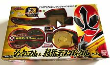 DX Spin Sword & Buckle Belt Set ~ Power Rangers Samurai (Sentai Shinkenger)