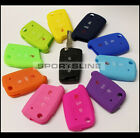 VW Seat Skoda Flip Key Case Cover Hull New 2014 2015 2016 Silicone Rubber 57.2