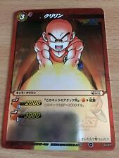Carte Dragon Ball Z DBZ Miracle Battle Carddass Part 01 #04/97 Rare Foil 2009